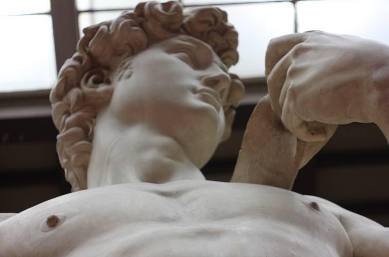 Галерея Академии. Давид