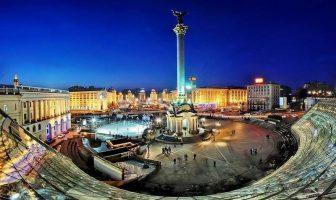 Киев. Майдан