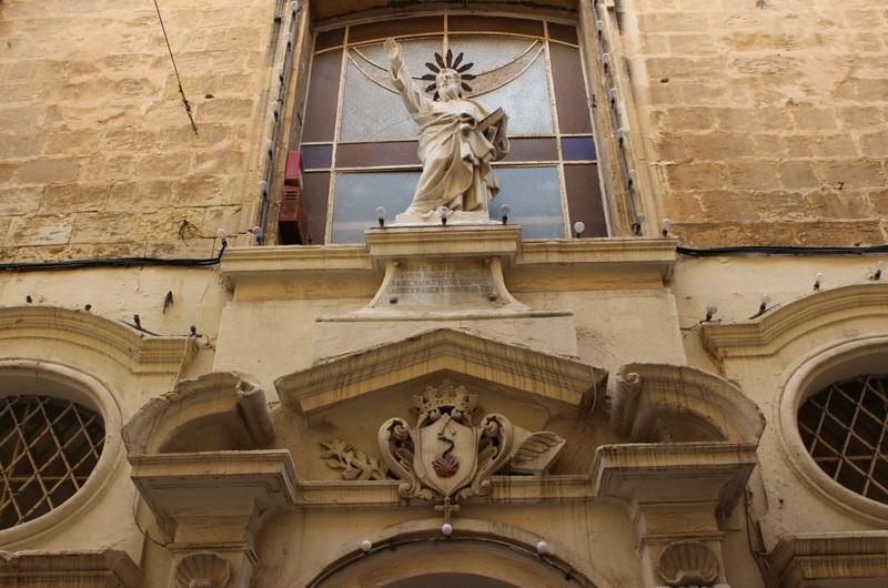 Церковь кораблекрушения Святого Павла
