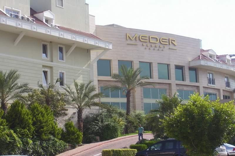 Отель Meder Resort