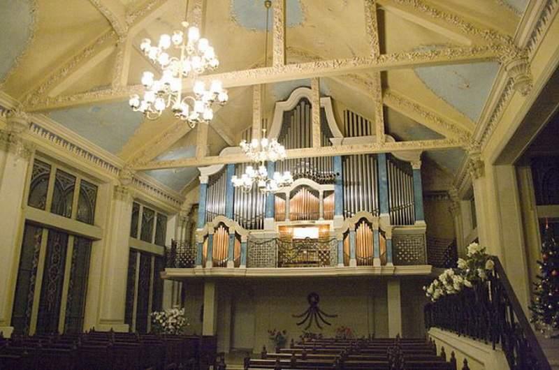 Органный зал, Ливадия