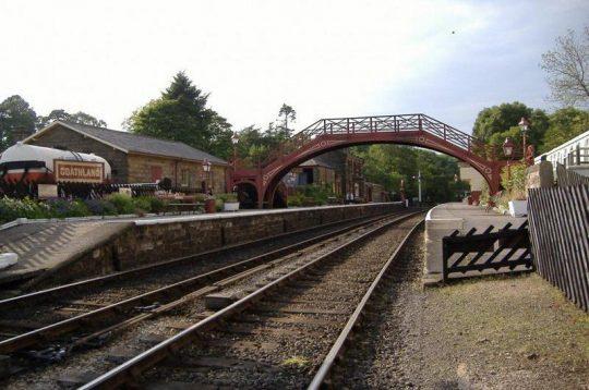 Станция Хогсмид - вокзал Готленда, графство Йоркшир
