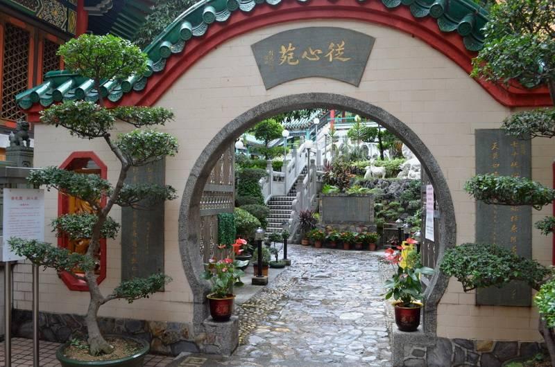 Гонконг. Храм Вон Тай Синг