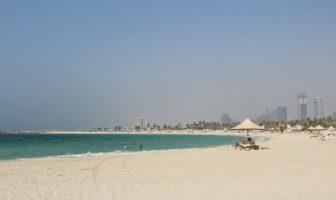 Пляж Al Mamzar Beach Park