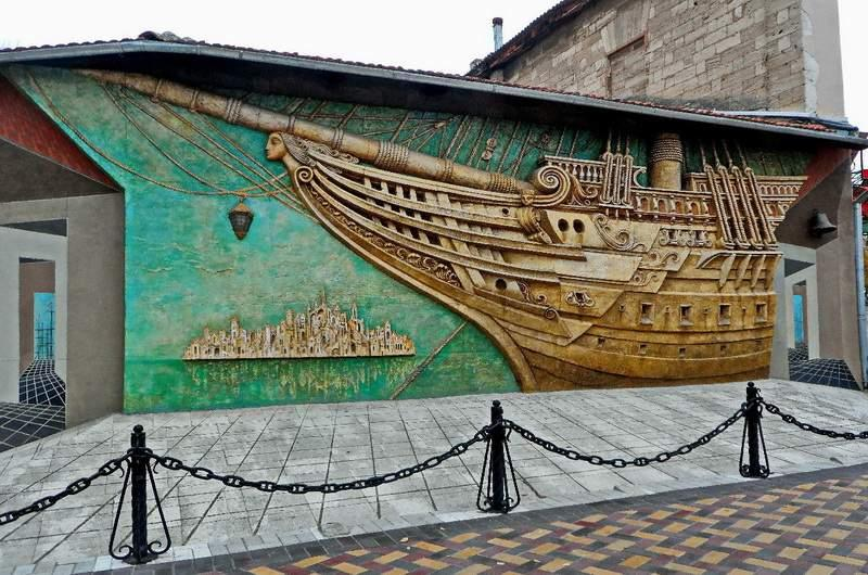 Музей Грина, Феодосия