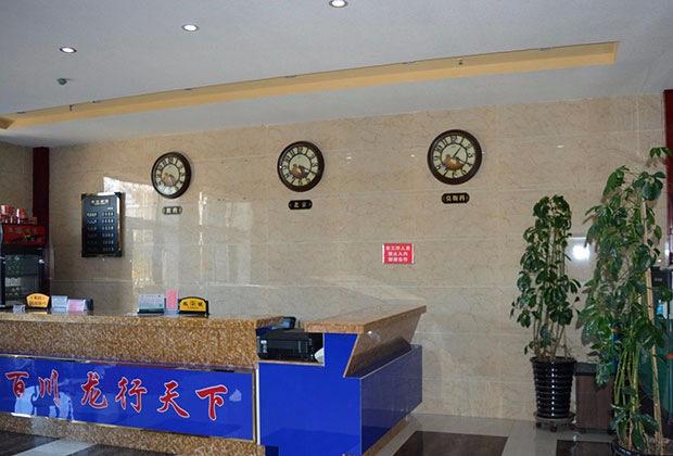 Внутри санатория Син Хуа