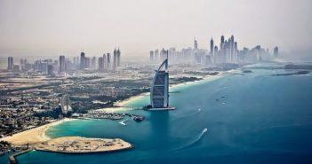 ОАЭ Объединенные Арабские Эмираты