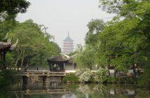 Парки Сучжоу