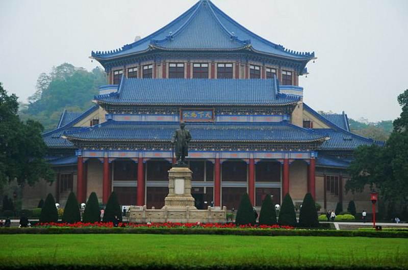 Мемориал, посвященный революционеру Сунь Ятсену