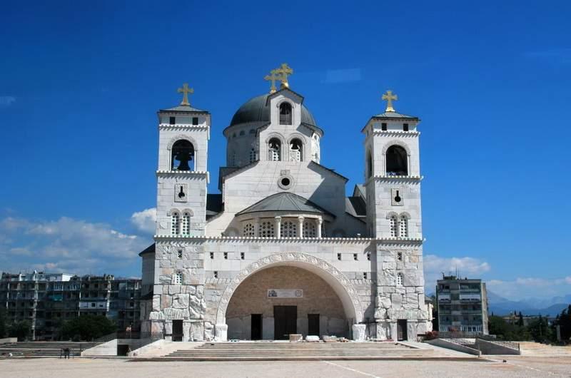 Собор Воскресения Христова в Подгорице