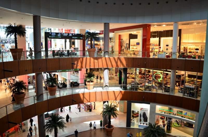 Торговый центр (Молл)