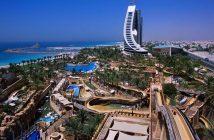 Аквапарк Wild Wadi, Дубай