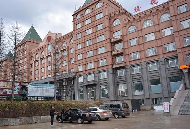 Здание санатория Син Хуа. Мой отзыв о нем