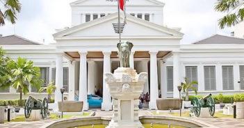 Национальный музей Мальдивских островов